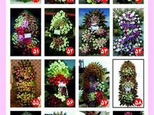 تاج گل-سبد گل-پایه گل-مجالس ترحیم و شادی در شیپور-عکس کوچک