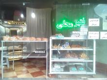 مغازه سی متری کیکو کلوچه،شیرینی پزی در شیپور-عکس کوچک