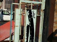 باربند وانت پیکان در شیپور-عکس کوچک