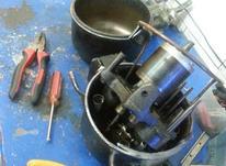 تعمیر موتور یخچال  در شیپور-عکس کوچک