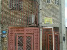 خانه ویلایی آپارتمانی 120 متر  در شیپور-عکس کوچک