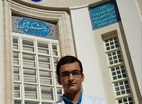 مشاوره خصوصی دانشجوی پزشکی دانشگاه تهران در شیپور-عکس کوچک