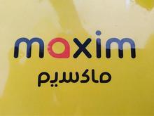 استخدام راننده ماکسیم در شیپور-عکس کوچک