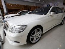 بنز S500 مدل 2011 سفید رنگ در شیپور-عکس کوچک