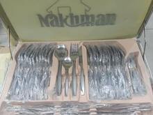 فروش و پخش سرویس قاشق و چنگال Nakhman در شیپور-عکس کوچک