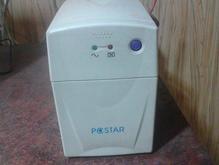 یک دستگاه یو پی اس در شیپور-عکس کوچک