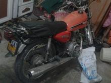 موتورسیکلت برگه اوراق در شیپور-عکس کوچک