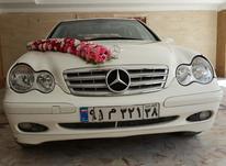 ماشین عروس بنز الگانس در شیپور-عکس کوچک