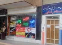 اجاره مغازه50 متر در شیپور-عکس کوچک