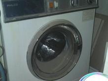 ماشین لباسشویی فیلکو در شیپور-عکس کوچک