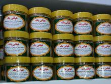 درمان کبد چرب و مشکلات کبدی با پودر گیاهی تضمینی  در شیپور-عکس کوچک