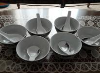 سرویس سوپ خوری در شیپور-عکس کوچک