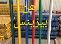 تولید انواع پایه فنس , پایه توری حصاری , پایه سیم خاردار در شیپور-عکس کوچک