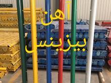 تولید انواع پایه فنس , پایه توری حصاری , پایه سیم خاردار در شیپور