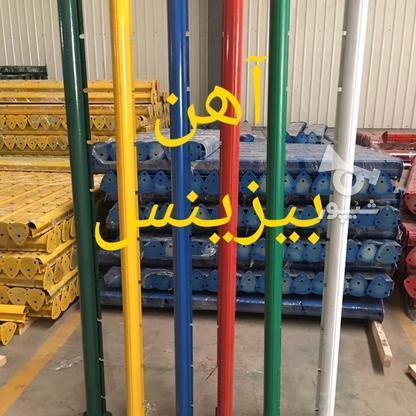 تولید انواع پایه فنس , پایه توری حصاری , پایه سیم خاردار در گروه خرید و فروش خدمات و کسب و کار در تهران در شیپور-عکس1