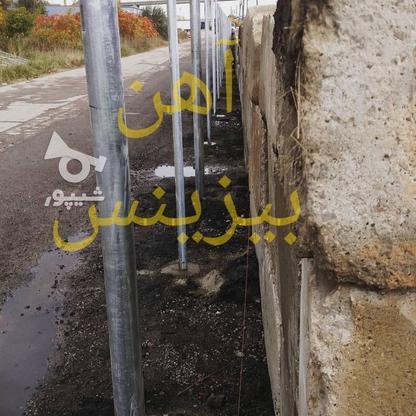 تولید انواع پایه فنس , پایه توری حصاری , پایه سیم خاردار در گروه خرید و فروش خدمات و کسب و کار در تهران در شیپور-عکس8