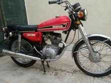 موتورسری14مدل61 در شیپور-عکس کوچک