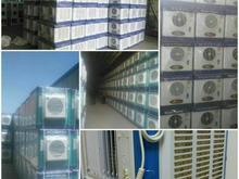 مرکز پخش کولرابی جنرال با 30ماه ضمات ارسال رایگان  در شیپور-عکس کوچک
