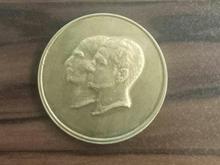 مدال پدر و پسر پهلوی- اصل-جنس برنز در شیپور-عکس کوچک