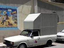 استخدام راننده وانت با ماشین در شیپور-عکس کوچک