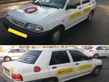 استخدام راننده آقاوخانم درشرکت  ماکسیم در شیپور-عکس کوچک