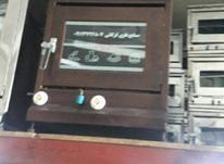 تنور گازی خانگی  در شیپور-عکس کوچک