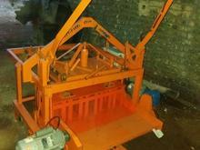 سازنده انواع دستگاه بلوک زن در شیپور-عکس کوچک