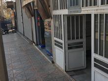 مغازه فروشی50 متری در شیپور-عکس کوچک