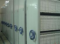 قفسه بندی بایگانی و زونکن و قفسه بندی پرونده  در شیپور-عکس کوچک