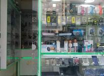 تعمیر کار نرم افزار و سخت افزار موبایل  در شیپور-عکس کوچک