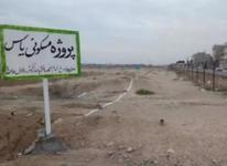 125 متر فیش زمین یاس سپاه در شیپور-عکس کوچک