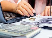 خدمات مالی و حسابداری در شیپور-عکس کوچک