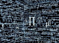 تدریس خصوصی ریاضیات در شیپور-عکس کوچک