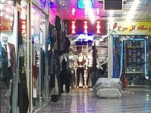 فروش مغازه در پاساژ 17 شهریور در شیپور-عکس کوچک