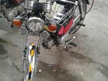 موتور پیشرو هفتاد سی سی در حد نو در شیپور-عکس کوچک