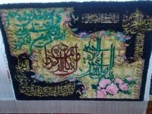 تابلو فرش دست بافت نقش 3 آیه طرح تبریز در شیپور-عکس کوچک