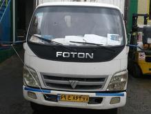 کامیونت فوتون 6تن  در شیپور-عکس کوچک
