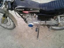 موتورسیکلت هوندا  در شیپور-عکس کوچک