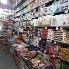 فروش مغازه30 متر در شیپور-عکس کوچک
