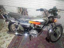 عالی موتور در شیپور-عکس کوچک
