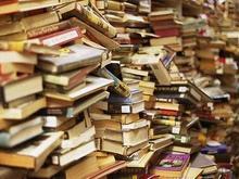 خرید کتاب و ورق باطله وکارتون در شیپور-عکس کوچک