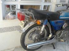 سوزوکی      80  در شیپور-عکس کوچک