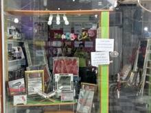فروش یه باب مغازه  در شیپور-عکس کوچک