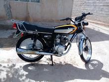 موتور کویر در شیپور-عکس کوچک
