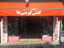 فروشنده کتونی در شیپور-عکس کوچک
