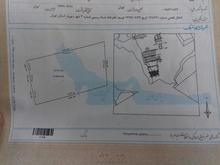 400 متر زمین سند تک برگ بیدگنه ملارد در شیپور-عکس کوچک