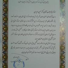 عیدی دکتر حسین الهیاری به ایرانی ها. در شیپور-عکس کوچک