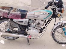 موتور سیکلت دست دوم  در شیپور-عکس کوچک
