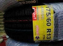 لاستیک آکبند پراید  در شیپور-عکس کوچک