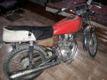 موتور هندا 125 مدل 90 در شیپور-عکس کوچک